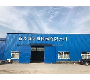 振动筛设备厂房